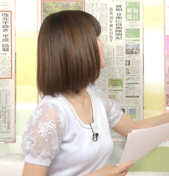 曽田麻衣子 エロい横乳&ミニスカートデルタゾーンキャプ画像(エロ・アイコラ画像)