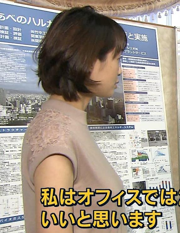 八木麻紗子 横乳画像4