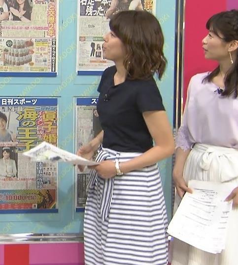 上村彩子 横乳画像3