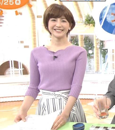 宮司愛海 画像2