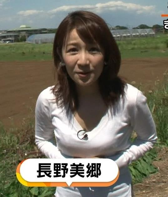 長野美郷 胸元画像2