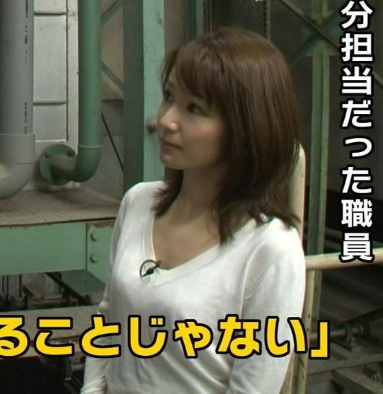 長野美郷 胸元画像3
