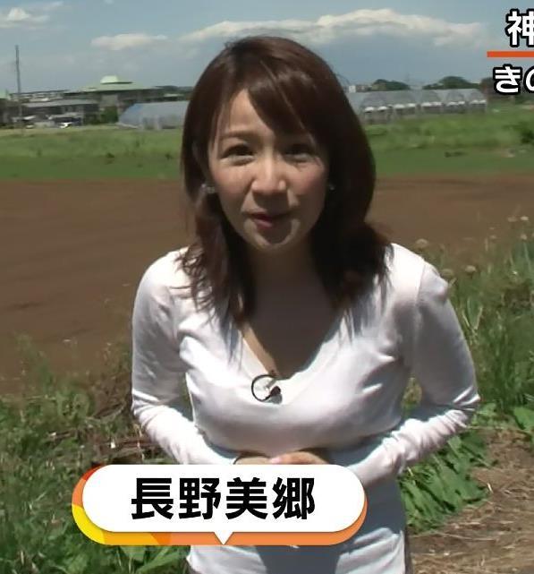 長野美郷 胸元画像6
