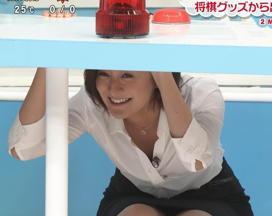 徳島えりか おっぱいとパンツが同時に見えそうになるキャプ画像(エロ・アイコラ画像)