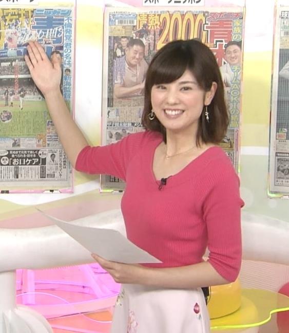 曽田麻衣子 巨乳画像3