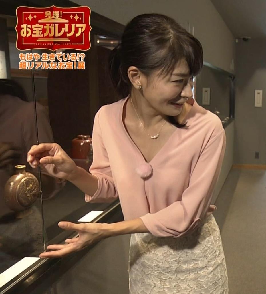 八田亜矢子 横乳画像8
