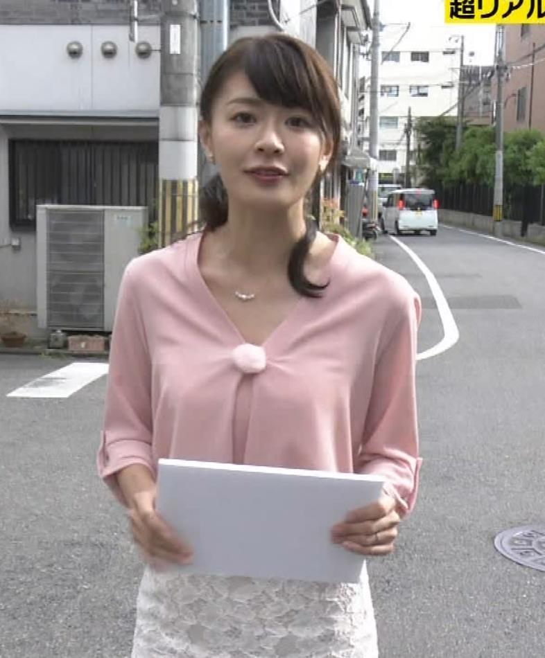 八田亜矢子 横乳画像10