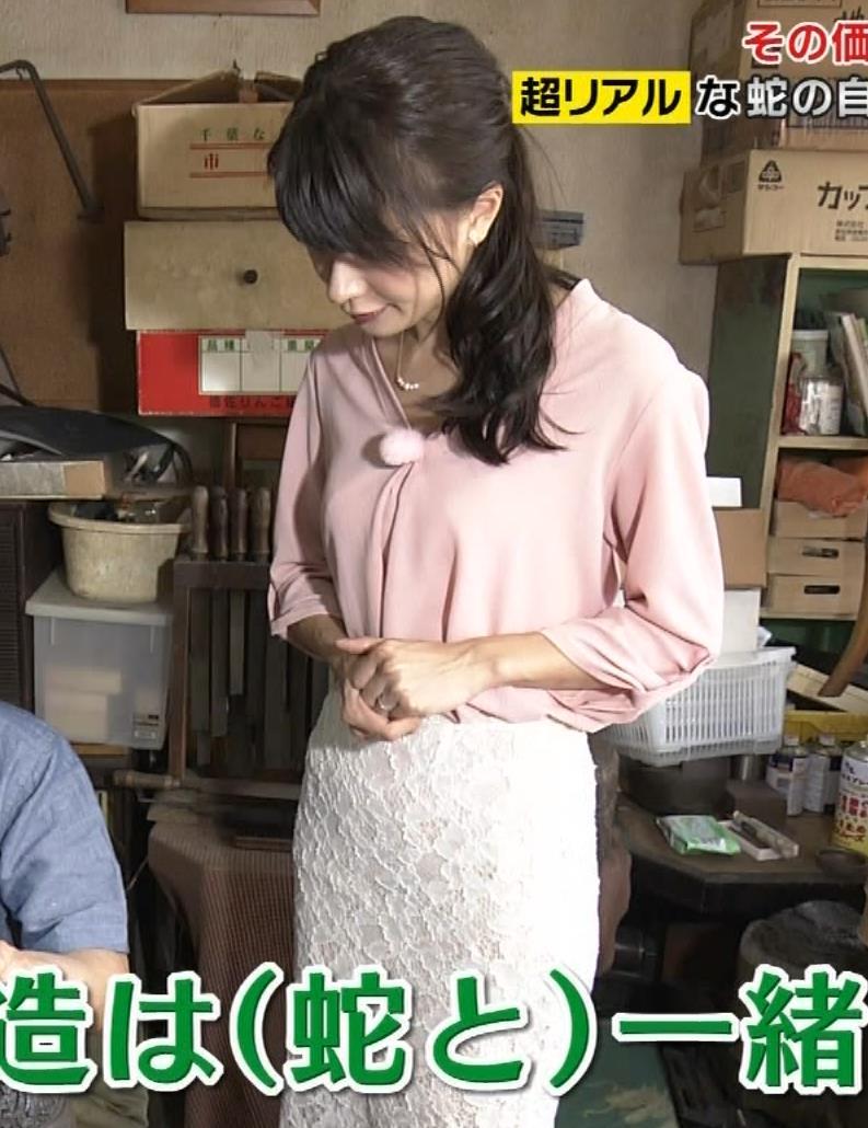 八田亜矢子 横乳画像11