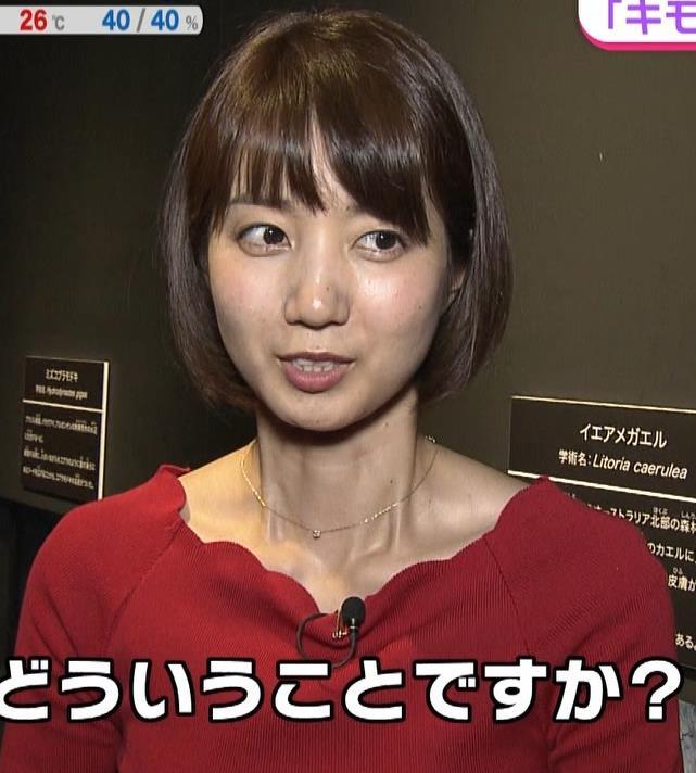 小野彩香 おっぱい画像4