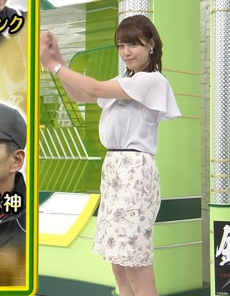 鷲見玲奈 スカート画像2