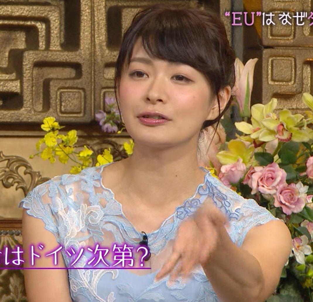 八田亜矢子 太もも画像5
