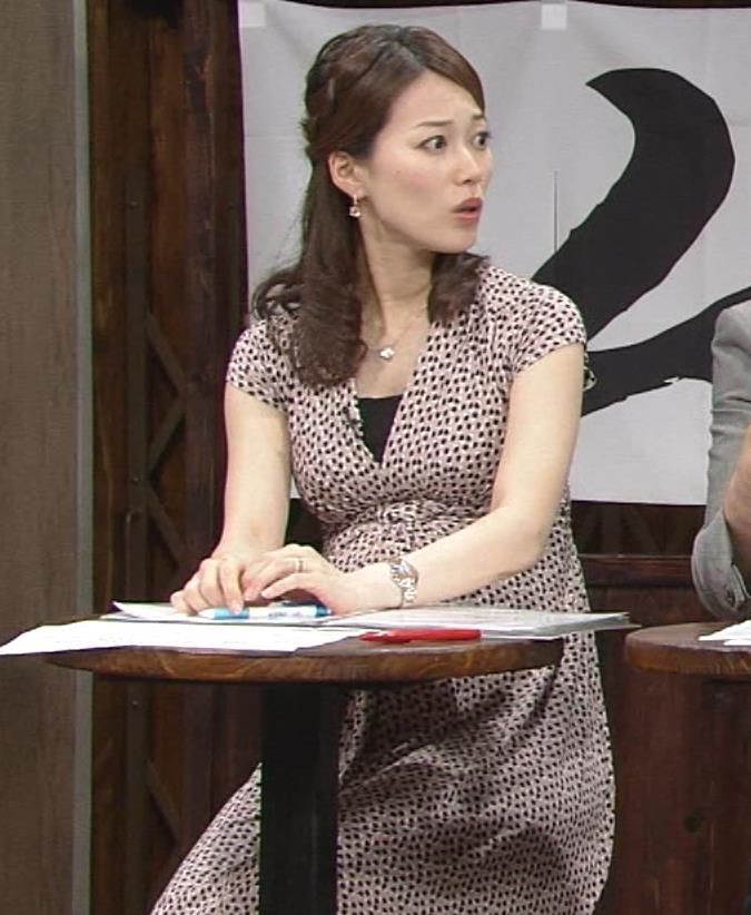 角野友紀 ワンピース画像2