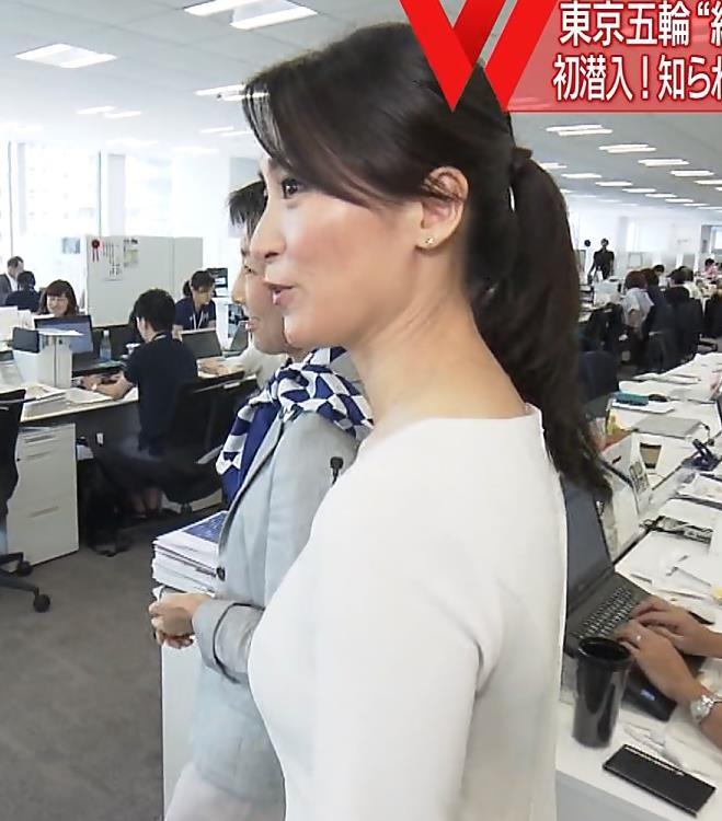 大江麻理子 白いワンピースの横乳キャプ画像(エロ・アイコラ画像)