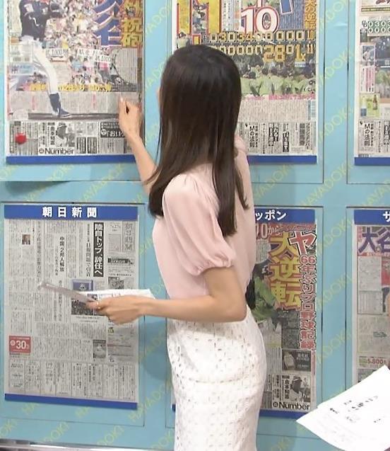 笹川友里 タイトスカートのお尻のラインキャプ画像(エロ・アイコラ画像)