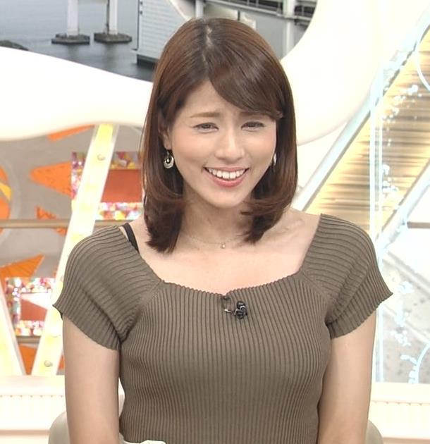 永島優美 画像12