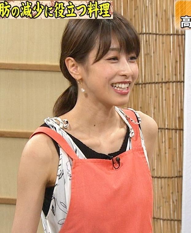 加藤綾子 胸元画像6