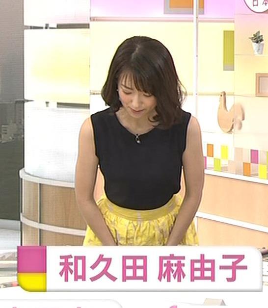 和久田麻由子 横乳画像2