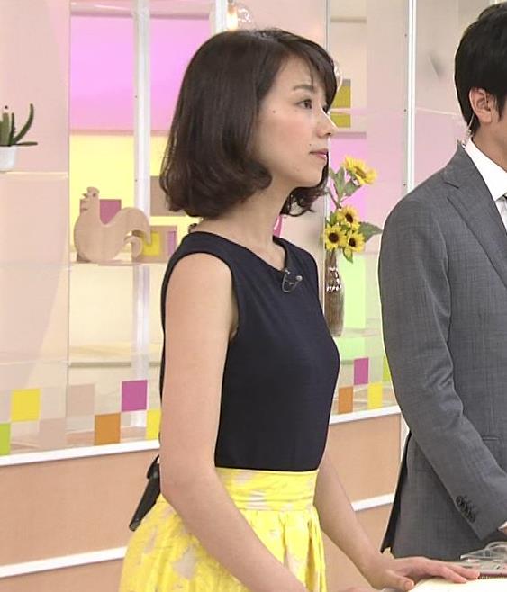 和久田麻由子 横乳画像4