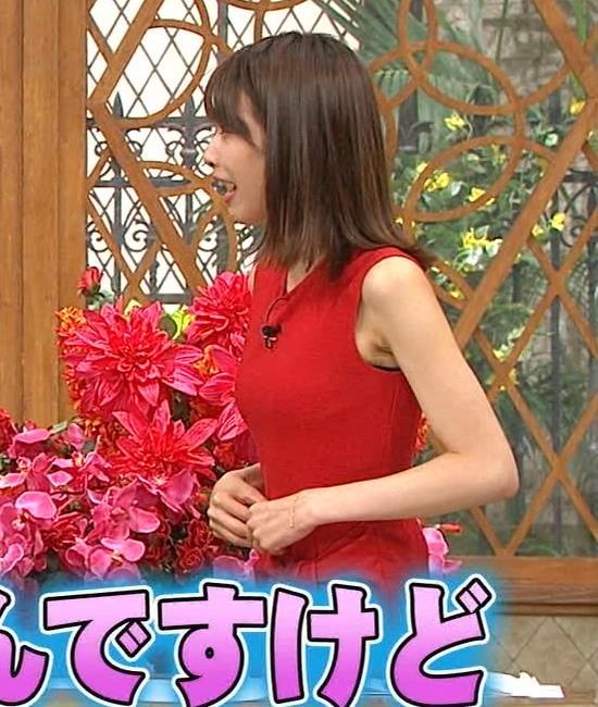 加藤綾子 真っ赤なワンピースでワキ肉ちらりキャプ画像(エロ・アイコラ画像)