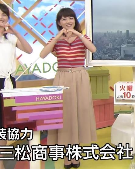 尾崎朋美 横乳画像3