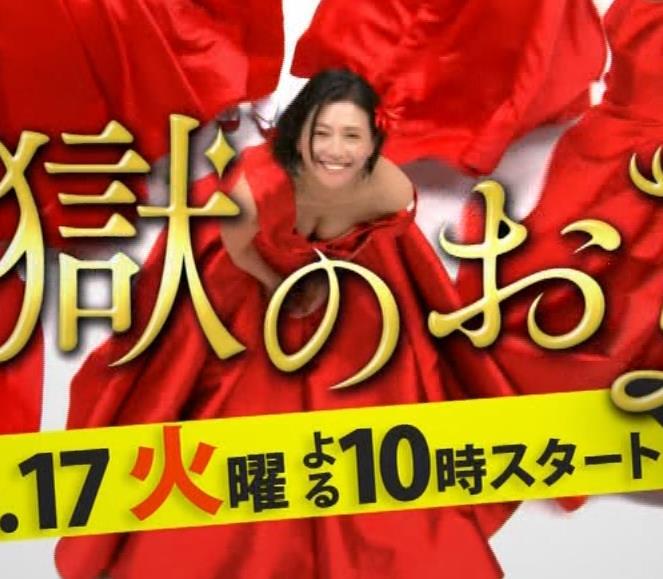 小泉今日子 新ドラマの番宣CMでおっぱい見せすぎ(GIF動画あり)キャプ画像(エロ・アイコラ画像)