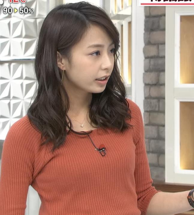 宇垣美里 ニットおっぱい♡キャプ画像(エロ・アイコラ画像)