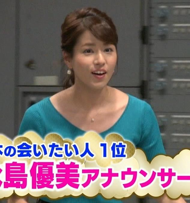 永島優美 おっぱい画像2
