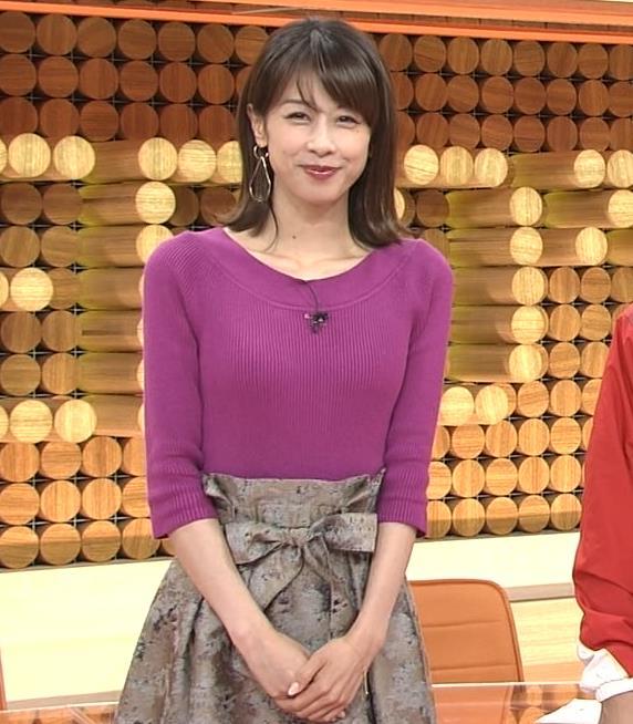 加藤綾子 巨乳画像2