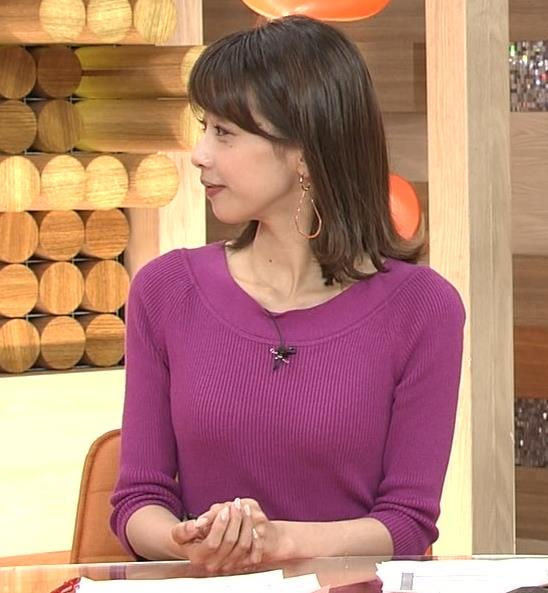 加藤綾子 巨乳画像5