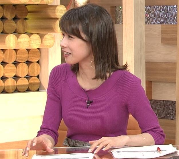 加藤綾子 巨乳画像7