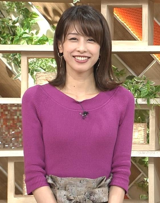 加藤綾子 巨乳画像8