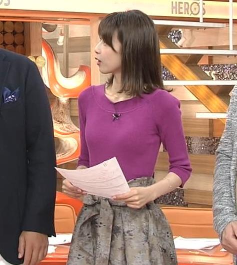 加藤綾子 巨乳画像9