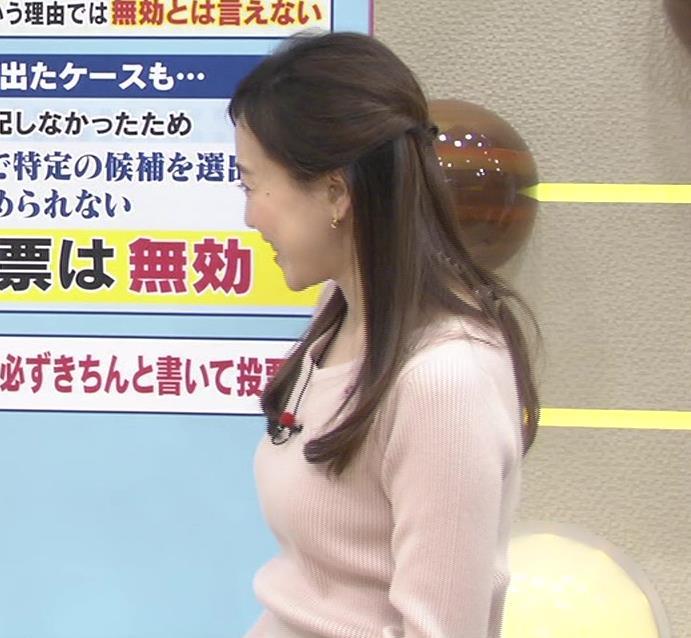 江藤愛アナ ピンクニット横乳