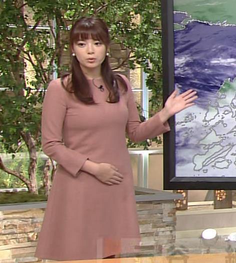 三谷紬 おっぱい画像2