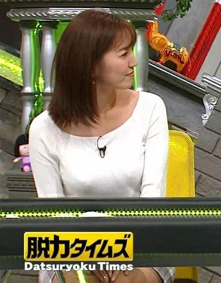 小澤陽子 ミニスカート画像2
