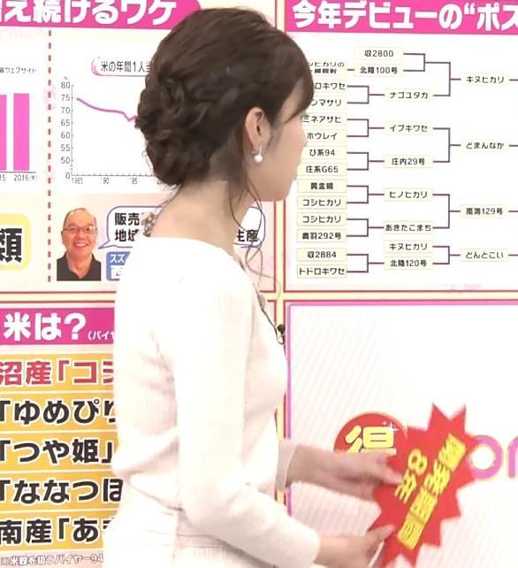 久慈暁子 おっぱい画像3