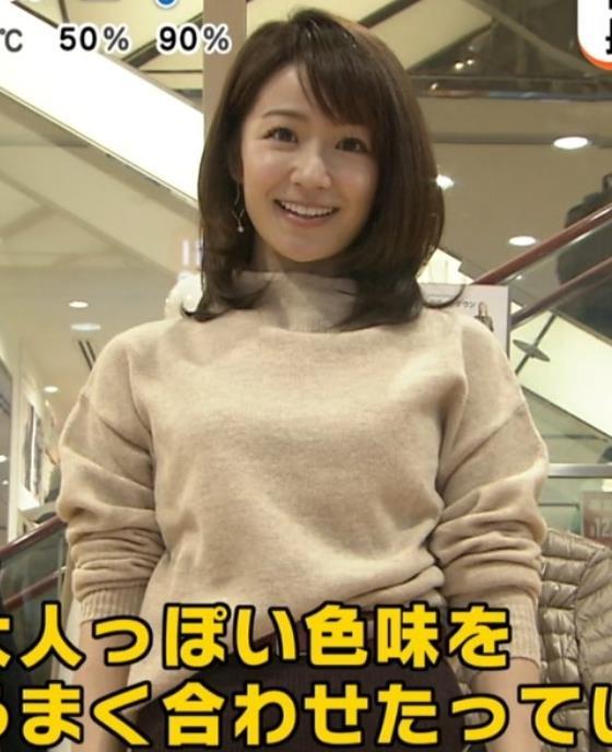 長野美郷 おっぱい画像7