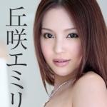 丘咲エミリ 初裏デジタル写真集 「カリビアン・ダイヤモンド Vol.5」 12/31 リリース