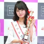 """""""日本一かわいい新入生"""" 「FRESH CAMPUS CONTEST 2016-2017」 グランプリは遠野愛に決定"""