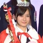 日本一かわいい女子高生 「女子高生ミスコン2016-2017」 グランプリは船越雪乃に決定