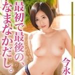 プレステージ 2017/5/26 発売の新作AV一覧 【予約】