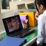 職場でアダルトサイトを1年150時間閲覧していた神戸大職員が停職処分