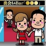 文部科学省 前川喜平前事務次官が通っていた歌舞伎町の出会い系バーが特定されたらしい