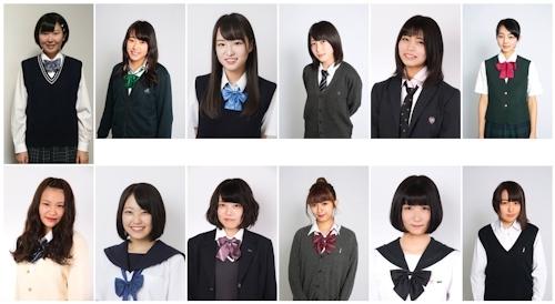 女子高生ミスコン2017-2018 北海道・東北エリア