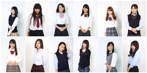 女子高生ミスコン2017-2018 関西エリア