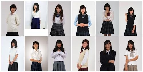 女子高生ミスコン2017-2018 九州・沖縄エリア