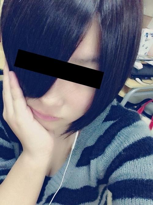 巨乳な日本の素人美少女の入浴自分撮りヌード画像 1