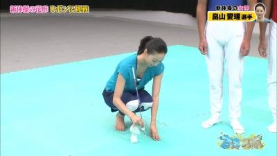 hatakeyama-airi-291011-2 (5)