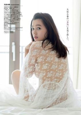 kusumi-koharu-291024 (7)