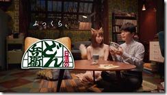 yoshioka-riho-290527 (1)